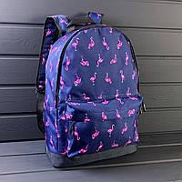 Рюкзак городской Flamingo молодежный мужской / женский