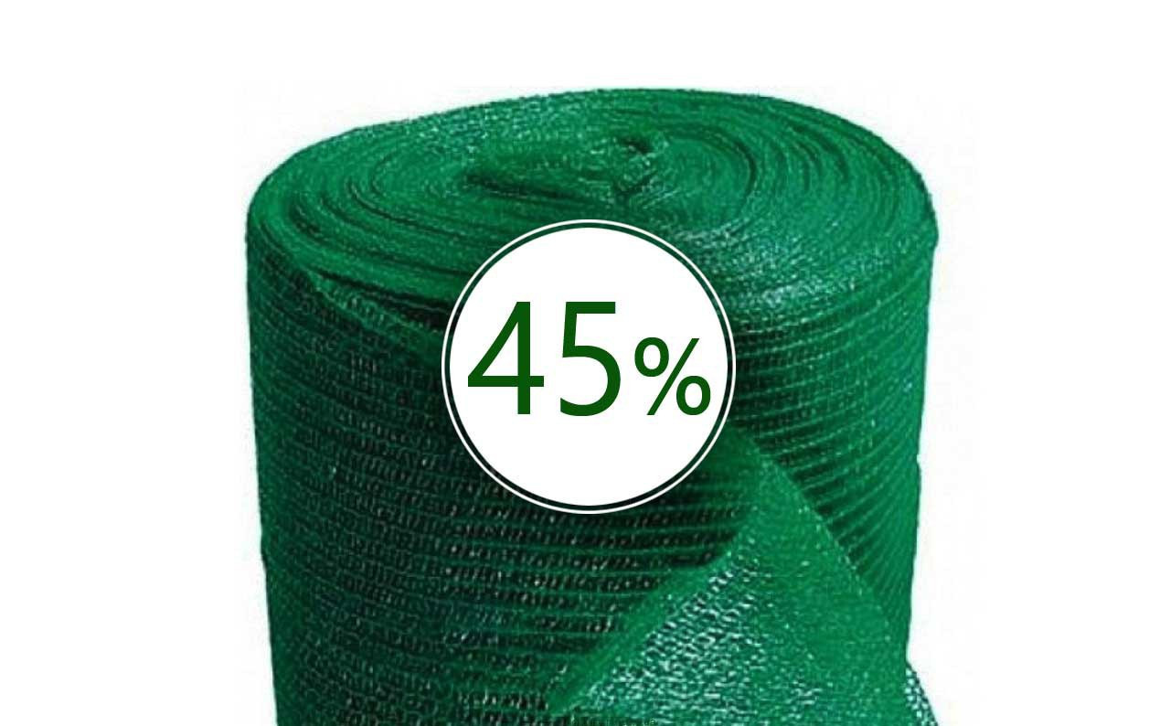 Сетка затеняющая 45 % (3м *100м)