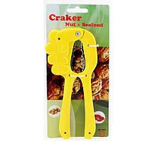 Орехокол для грецких орехов желтый Рука