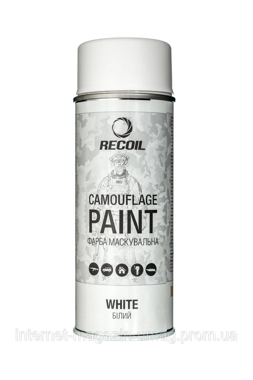 HAM 101 Фарба маскувальна аерозольна RecOil (Біла матова)