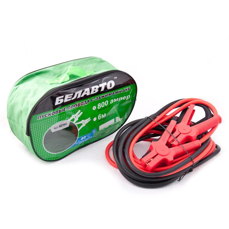 Пусковые провода 800А 6м (-40С) БЕЛАВТО БП80