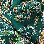 Караван 970-30, павлопосадский хустку (шаль) з ущільненої вовни з шовковою бахромою в'язаної, фото 4
