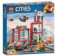 Конструктор Bela 11215 Пожарное депо. Город (аналог Lego City 60215)