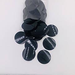 Пайетки круглые большие 50 мм 100 г  черные = 150 штук
