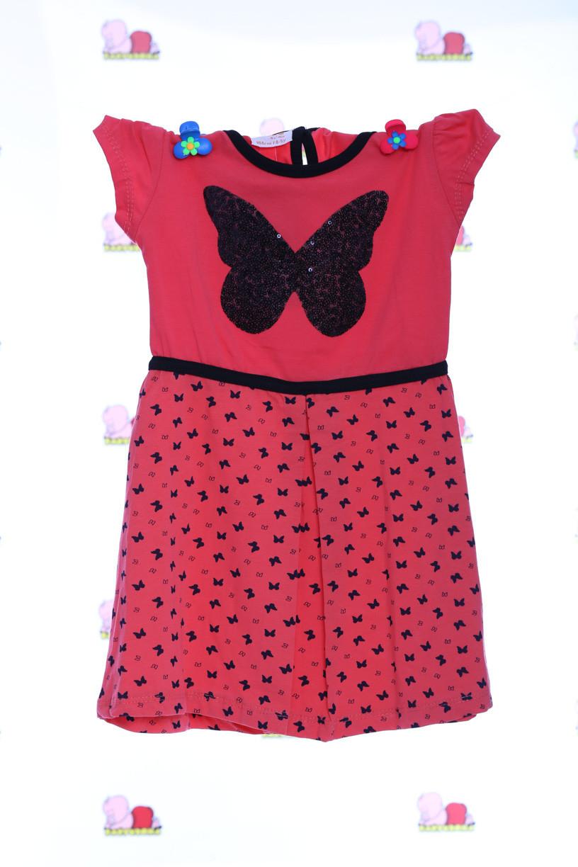 Сукня з метеликом