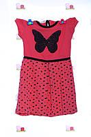 Сукня з метеликом, фото 1