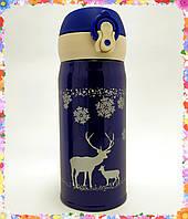 Термос с поилкой Vacuum Cup, 350 мл, с кнопкой, новогодний с оленем