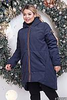 Женская Теплая Парка с капюшоном Батал, фото 1