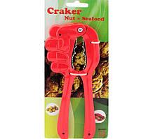 Орехокол - щипцы для орехов бытовой красный