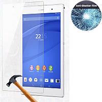 Защитное стекло Premium Tempered Glass 0.26mm (2.5D) для Sony D5803, D5833 Xperia Z3 Compact