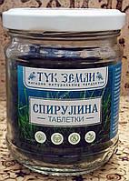 Спирулина в таблетках, 100 г