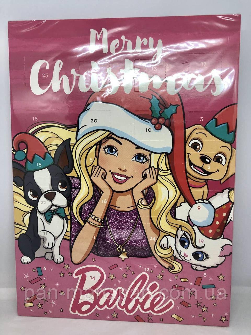 Календар Barbie Windel 75 г Німеччина