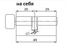 Замковий циліндр ключ-барашекGDL-018/GDL-019, фото 5
