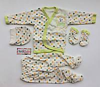 Подарочный набор для новорожденных мишка 4 единицы салатовый