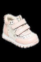 Детские ботинки для девочки PUDRA (демисезон, 100% кожа), р. 22,23,25