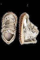 Детские ботинки для девочки METALLIK GOLD  (демисезон, 100% кожа), р. 23