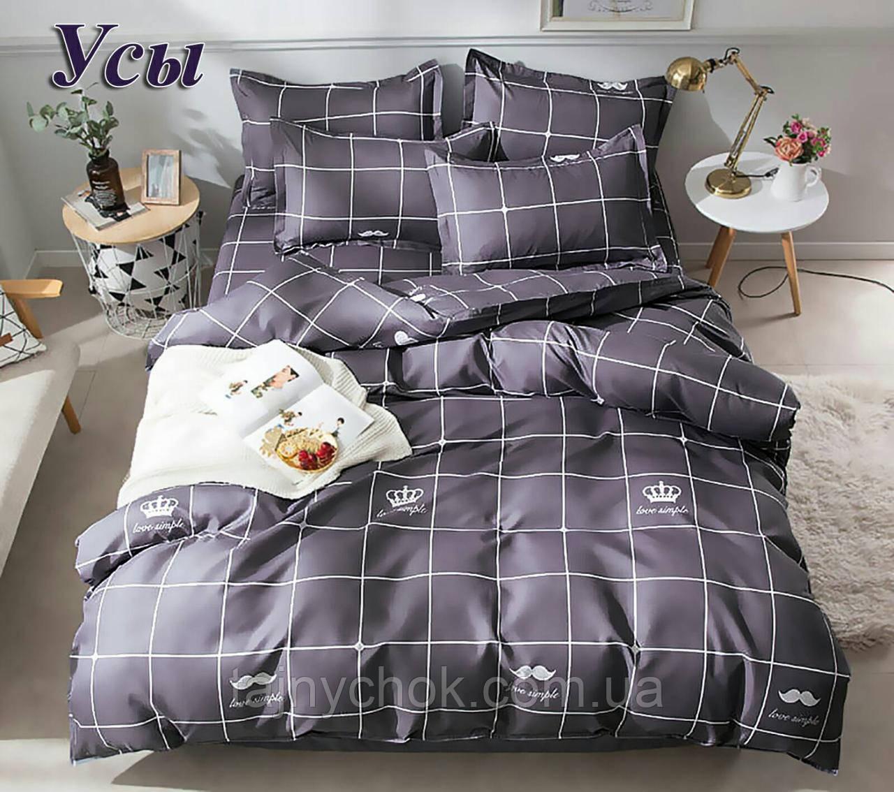 Полуторное постельное белье