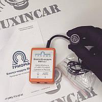Bluetooth аудіо модуль A2DP Триома для Flipper, Skif Trioma