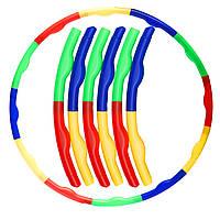Обруч складной Хула Хуп Hula Hoop двухцветный FI-306