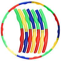 Обруч складной Хула Хуп Hula Hoop двухцветный FI-307