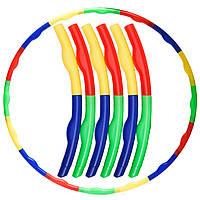 Обруч складной Хула Хуп Hula Hoop двухцветный FI-308