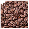 Кофе в зернах Arabica Burundi 1 кг