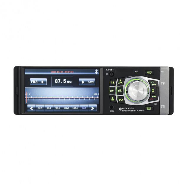 ★Автомагнитола Lesko 4012B WinCE 4.1'' 1 Din Bluetooth прием звонков AUX/FM/USB/TF + пульт ДУ*
