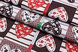 Ткань хлопковая с сердцами в коричневых квадратах № 408а, фото 2
