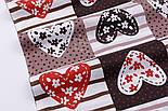 Ткань хлопковая с сердцами в коричневых квадратах № 408а, фото 3