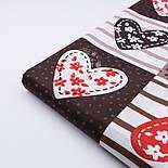 Ткань хлопковая с сердцами в коричневых квадратах № 408а, фото 4
