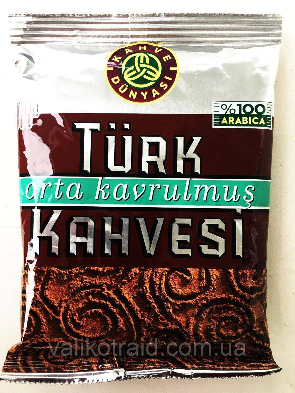 "Кава турецький ""Dunyasi Кeyfe turk kahvesi"", 100г Туреччина"