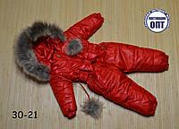 Зимовий відрядний комбінезон з натуральної опушенням єнот розмір 80-86, фото 1