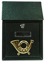 Поштова скриня (ProfitM)  СП-2  молоткова зелена