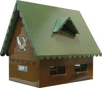 Поштова скриня (ProfitM)  СП-6  молоткова зелена, фото 1