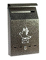 Поштова скриня (ProfitM)  СПГ -7  ст. срібло