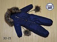 Зимний сдельный комбинезон с натуральной опушкой енот размер 80-86, фото 1