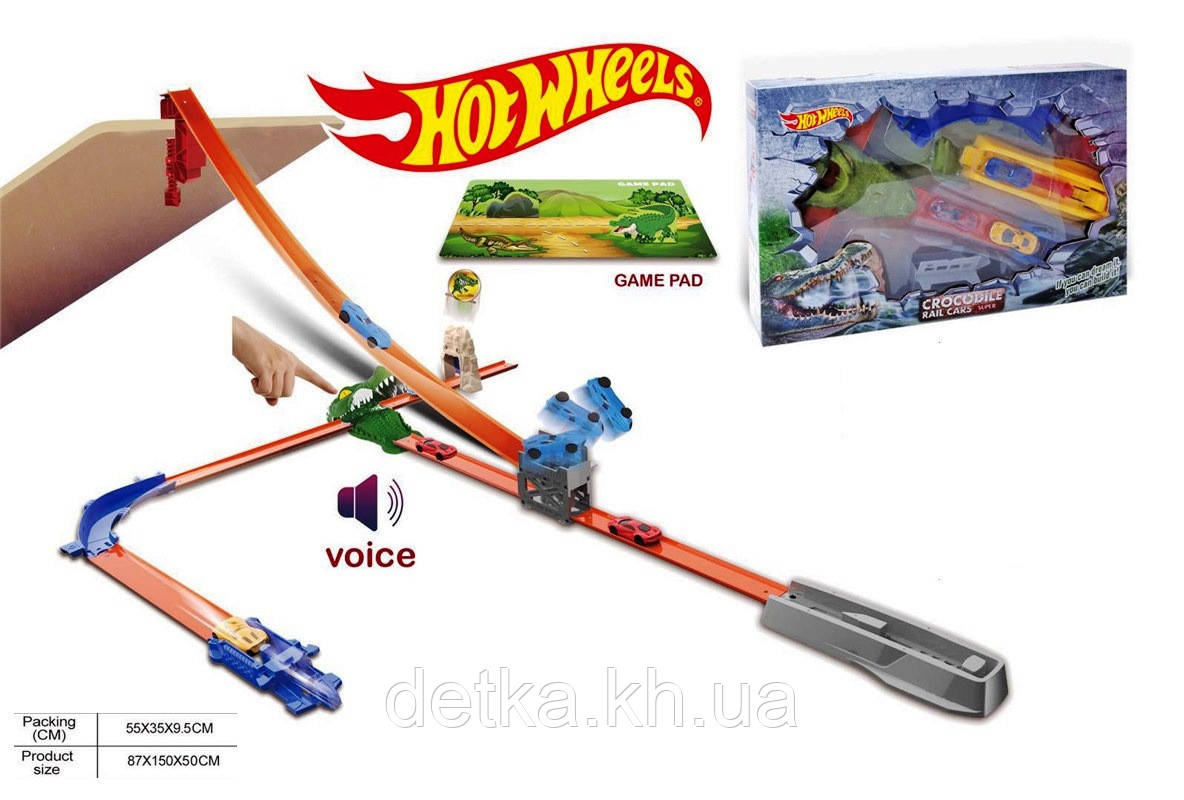 Трек Hot Wheels S65-26 крокодил с метал.машинками.звук.