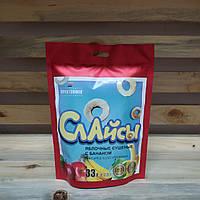 Фруктовые (яблочные) чипсы с бананном Spektrumix ,33 г