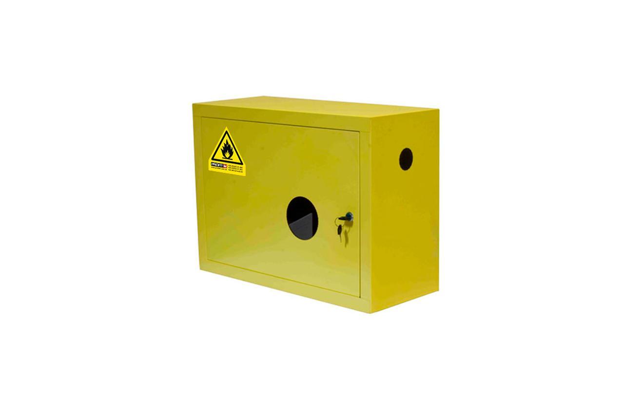 Ящик газовий(ProfitM) ГРЛ-4  Жовтий 570х420х240