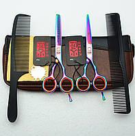Ножницы KASHO в комплекте радужные