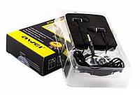 Наушники проводные Awei ES-Q3