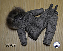 Зимний термо комплект - костюм для девочки 86 размер