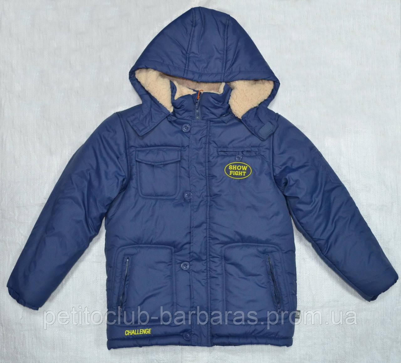 Куртка зимняя Snow Flight синяя (р. 116-158 см) (QuadriFoglio, Польша)