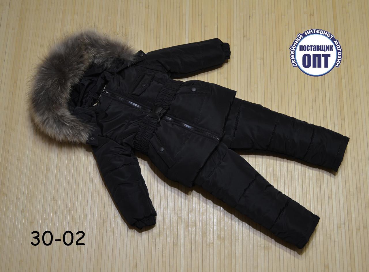 Зимний термо комплект - костюм для мальчика 92 размер