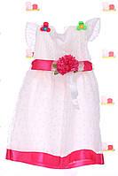 Платье с цветочком, фото 1