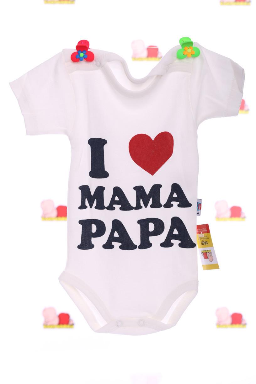 Боди I Love mama papa