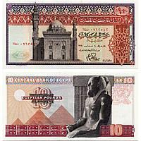Египет 10 фунтов 1978 года P-46 UNC