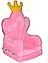 Детское мягкое кресло Queen, фото 2