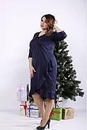 ❤/ Женское синее трикотажное платье 01335 / Размер 42-72 / Батал, фото 2