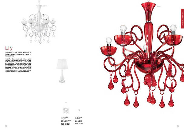 Люстра Ideal Lux LILLY SP5 ROSSO 073453, фото 2